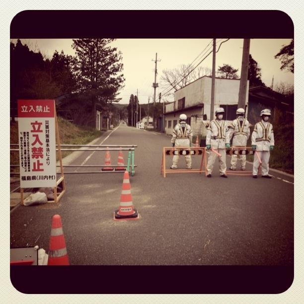 Fukushima 003