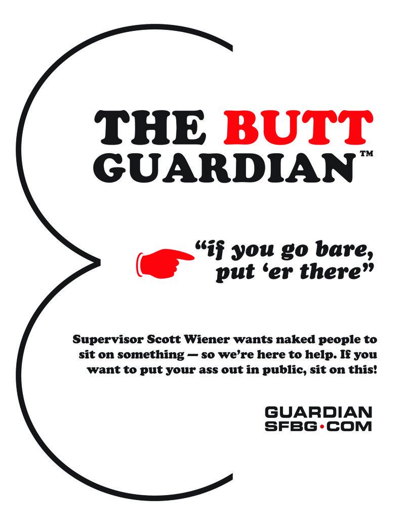 Buttguardian