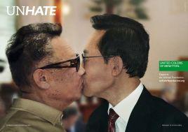 Las dos Coreas