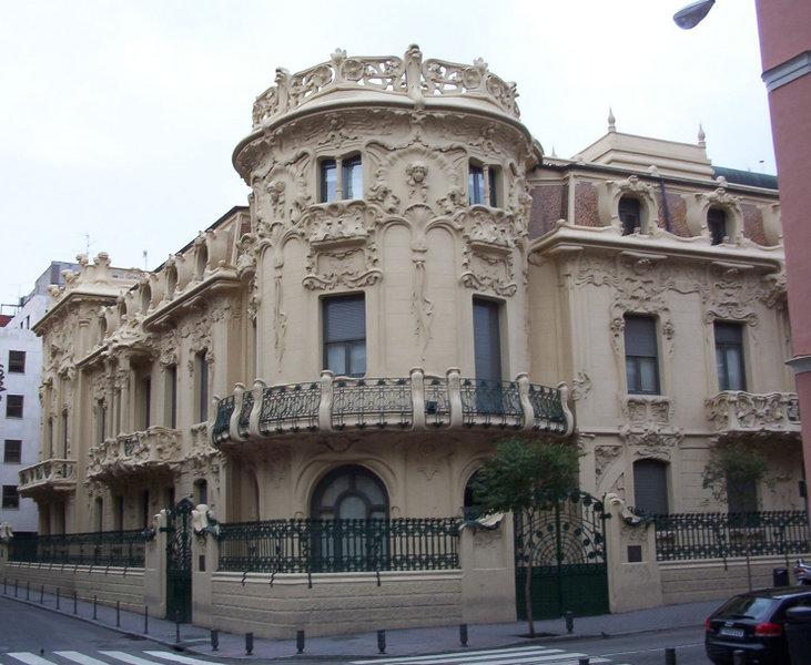 Sgae palacio
