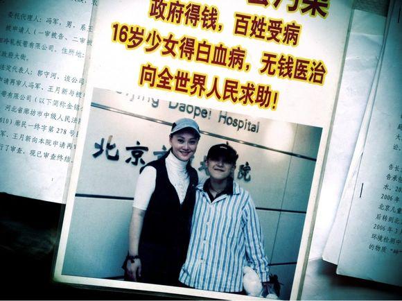 """En una """"aldea del cáncer"""" en China"""
