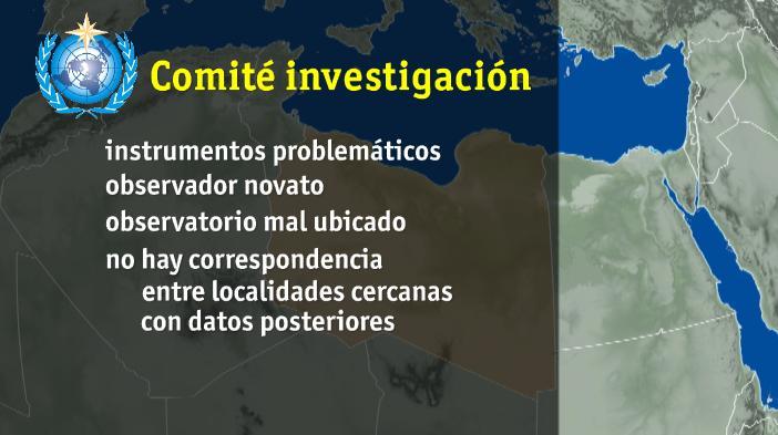 Comité investigación