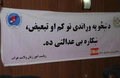 Pancarta tratada