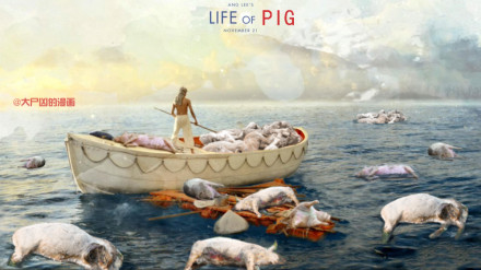 Life-of-Pig