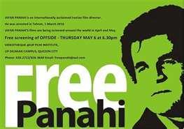 Freepanahi