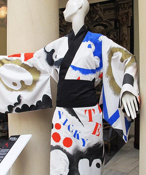 Kimono-de-Eduardo-Úrculo