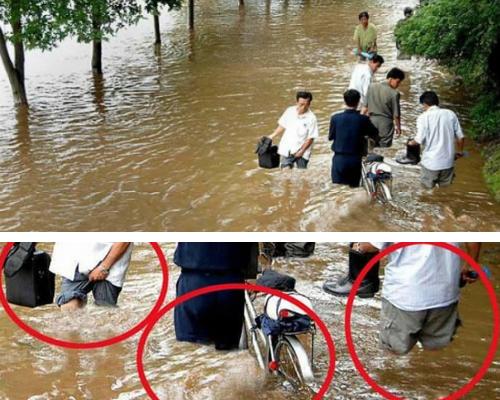Fake Flood
