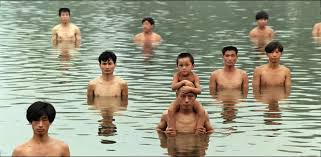Zhanghuan2