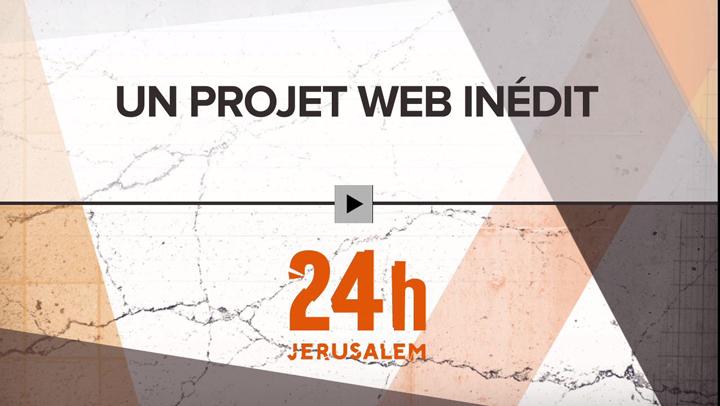 24h-Jerusalem-trailer-web