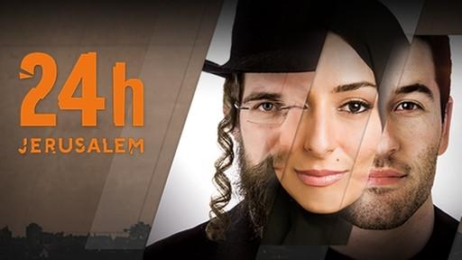 24-h-jerusalem-kampagne-104~_v-image512_-6a0b0d9618fb94fd9ee05a84a1099a13ec9d3321