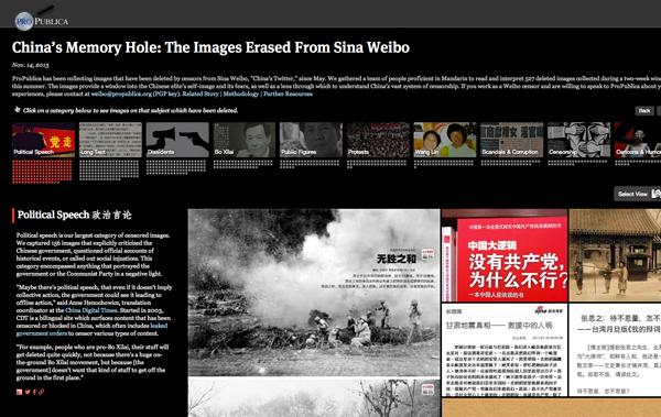 China-MemoryHole
