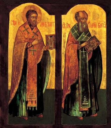 Icon_02036_Svyatiteli_Ioann_Zlatoust_i_Grigorij_Bogoslov._Ikona_XVIII_v._Rossiya_Wikipedia