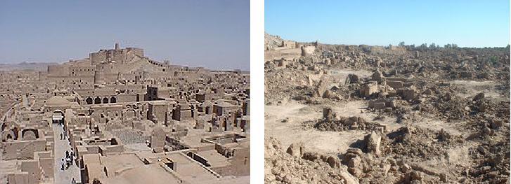 Bam antes y después fotomontaje wikipedia