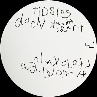 HDB105_label_A