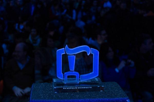 Premios_bitacoras_gala