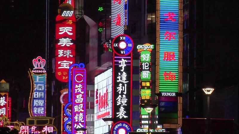 Publicidad-en-asia