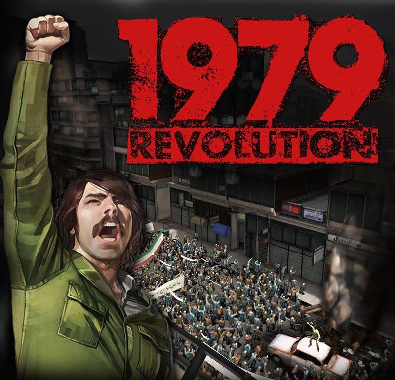 1979 Revolution 2