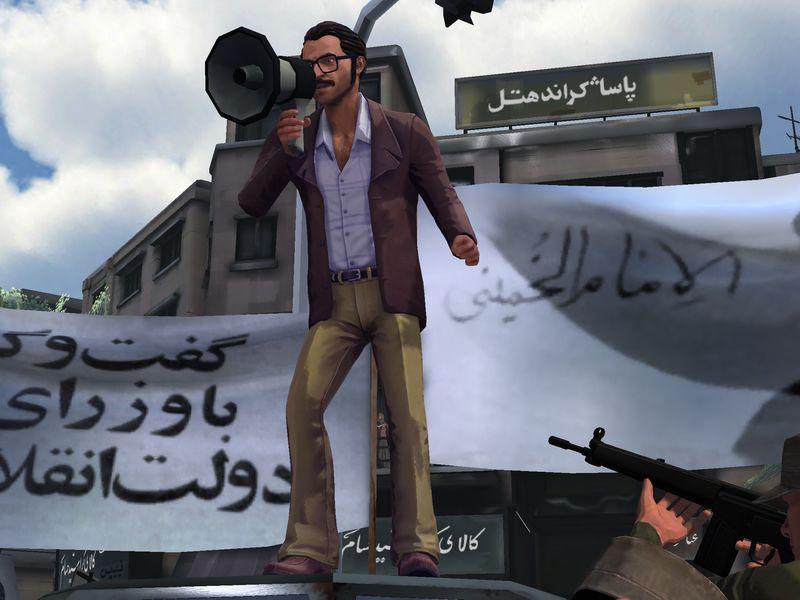 1979 Revolution 4