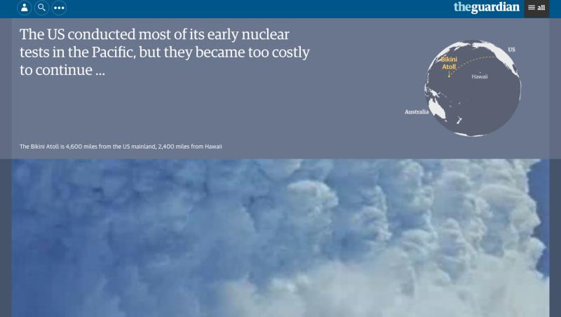 Atomic Bomb 1