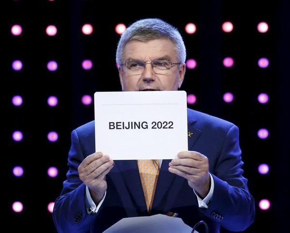 China JJOO invierno 2022