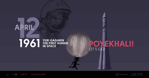 Space-we-trust