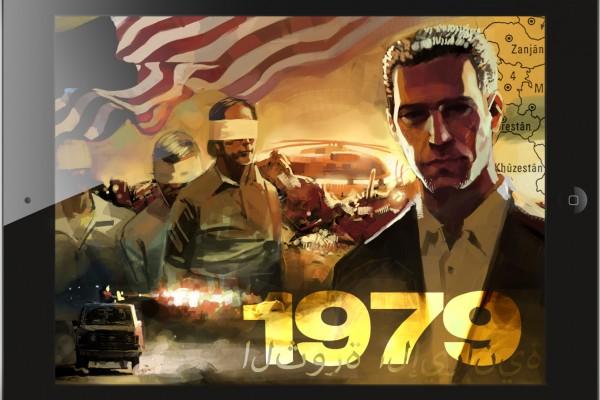 1979 Revolution 1