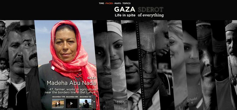 Gaza-Sderot 2