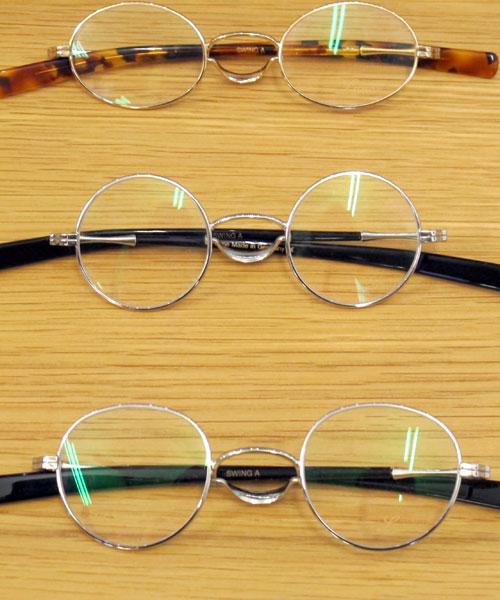 Gafas-para-graduar-en-l-´Atelier