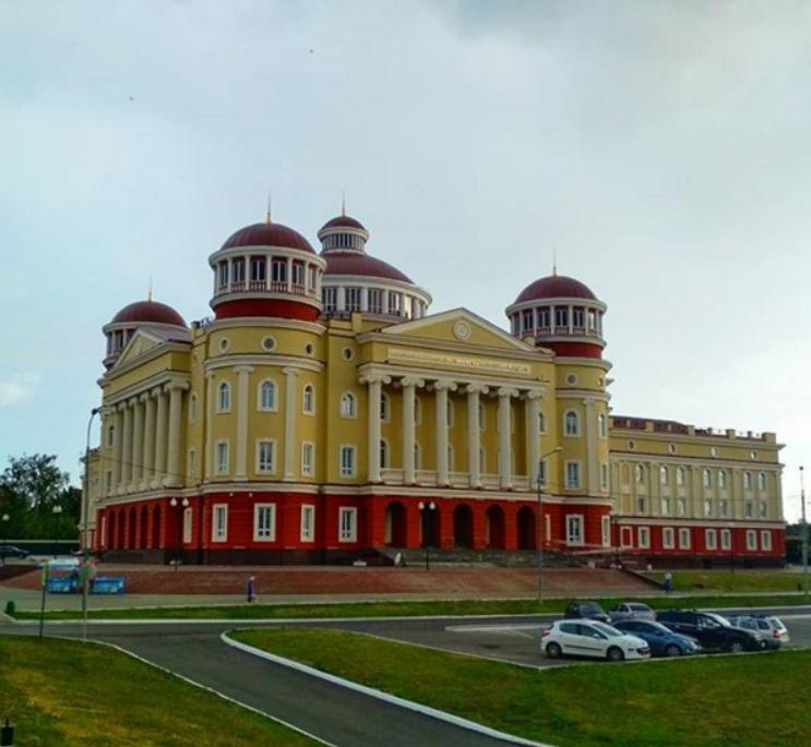 Saransk Foto Instagram