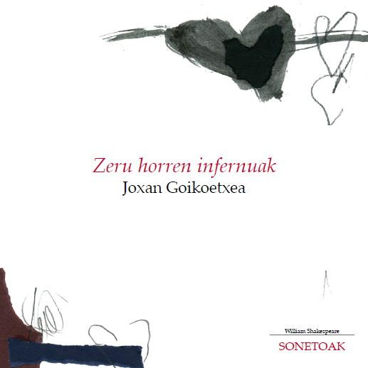 Zeru Horren Infernuak - Joxan Goikoetxea - Azala