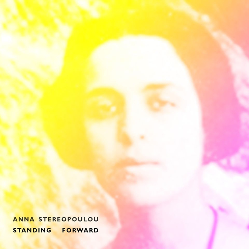 Annastereopoulou standingforward