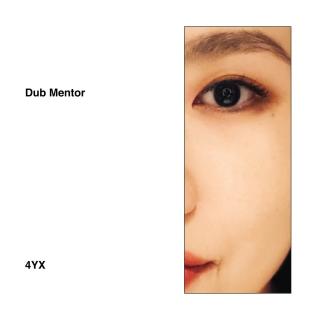 Dub mentor