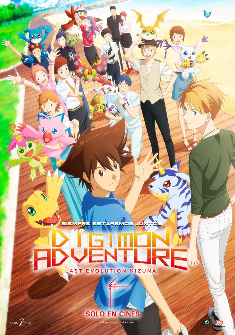 DigimonAdventureLastEvolutionKizuna