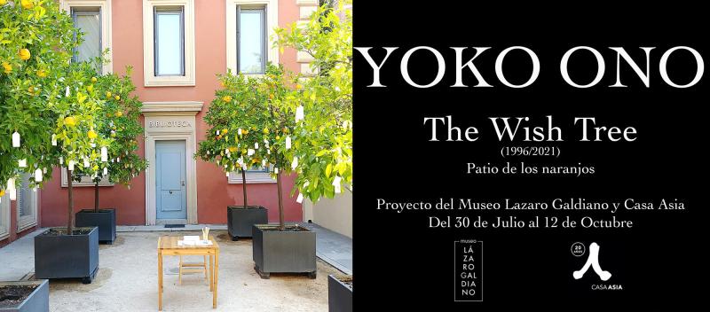 Yoko_ono_museo_lazaro_galdiano